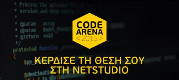 Code Arena 2015