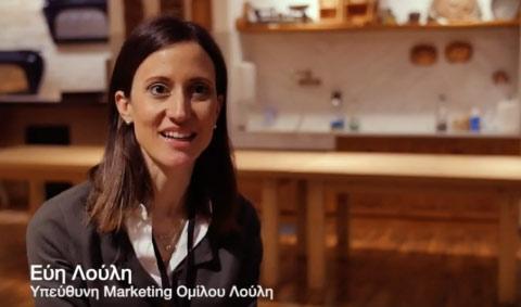 Η Εύη Λούλη μιλάει για τη Netstudio