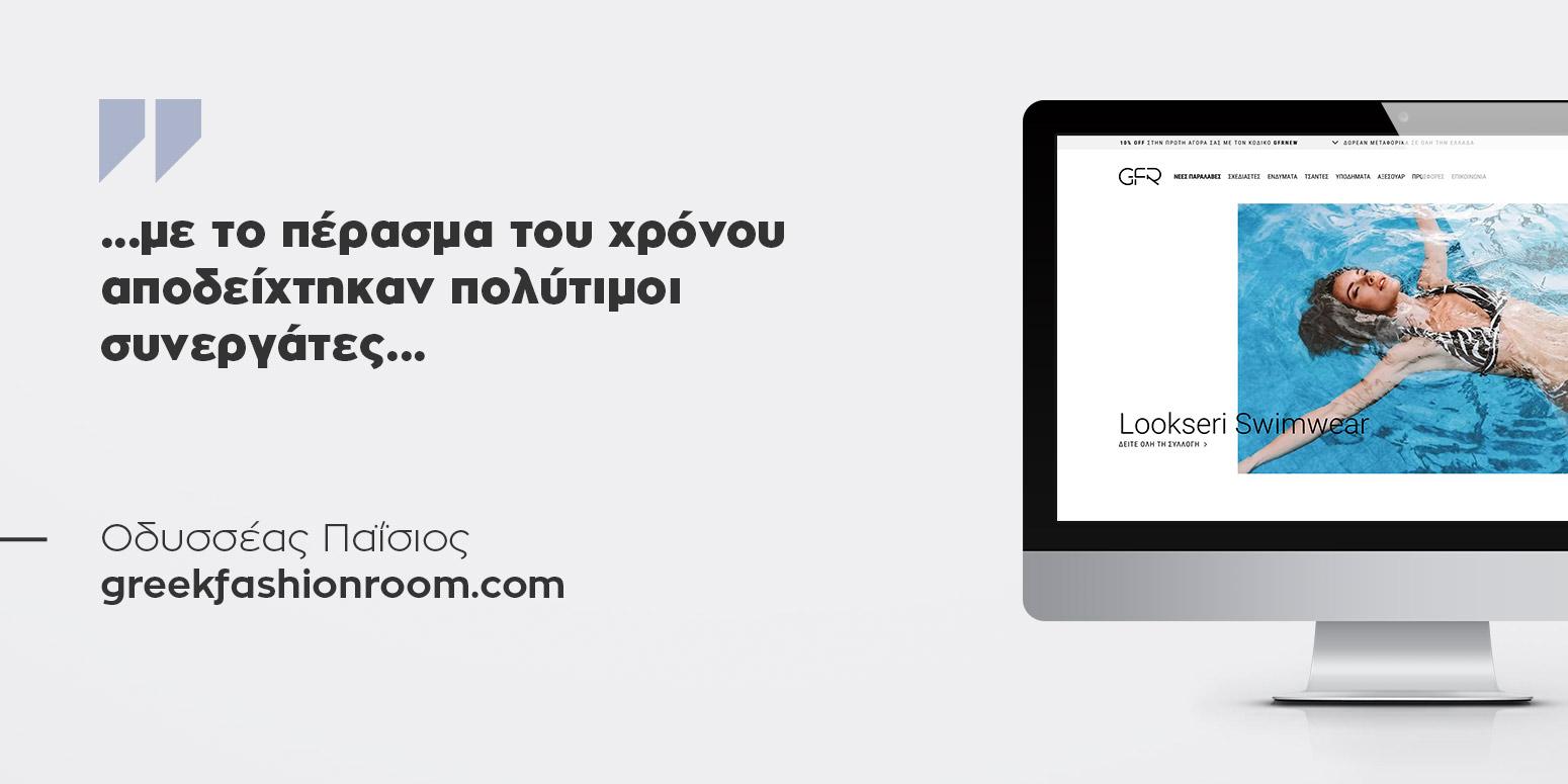 greekfashionroom  testimonial