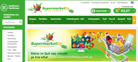 Supermarketcy