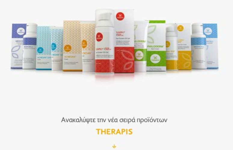 Therapis