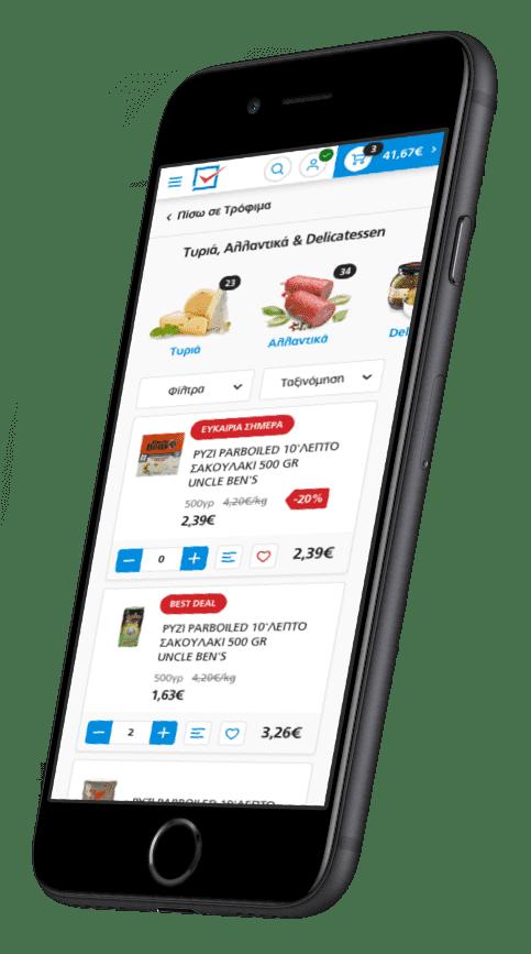 MyMarket on iPhone