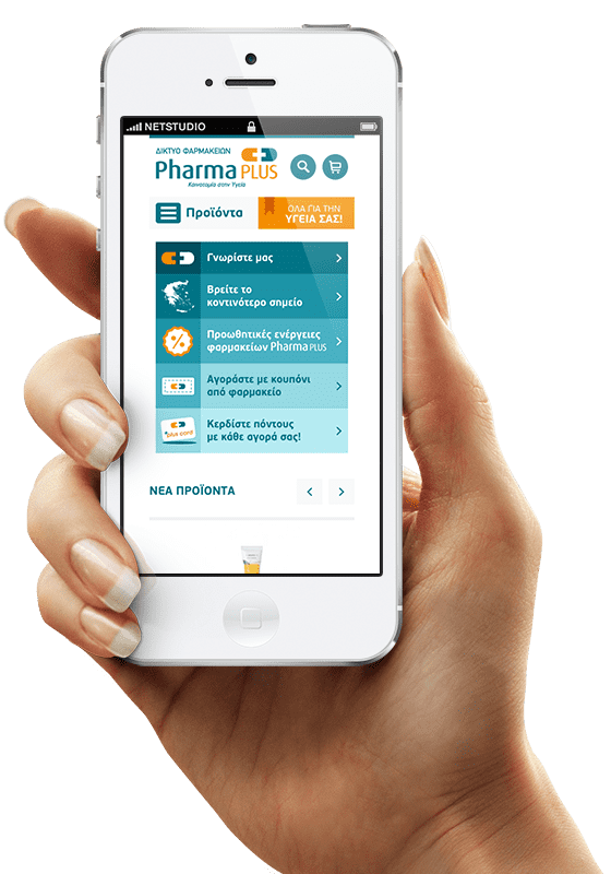 pharmaplus on iPhone