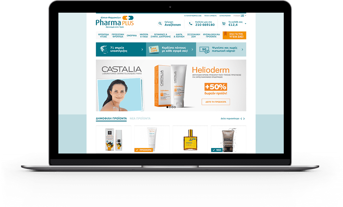 pharmaplus on Macbook