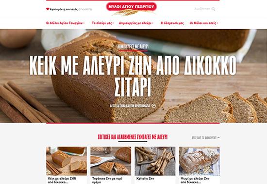 Alevri.com
