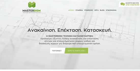 MasterDom.gr